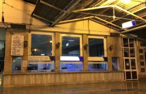 イスタンブールから夜行列車でソフィアへ【シルケジ駅の国際列車チケット売り場】
