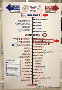 イスタンブールから夜行列車でソフィアへ【マルマライ鉄道の停車駅】
