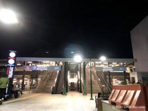 イスタンブールから夜行列車でソフィアへ【ハルカル駅正面】