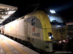 イスタンブールから夜行列車でソフィアへ【ブルガリア行きの列車】