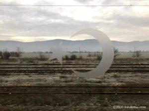 イスタンブールから夜行列車でソフィアへ【車窓からの風景】