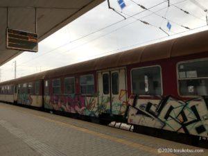 イスタンブールから夜行列車でソフィアへ【ブルガリア行き夜行列車】