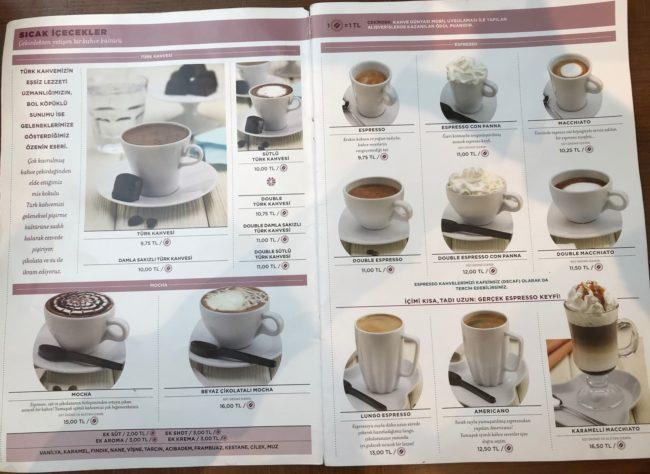 トルコのカフェチェーン店【カフベ・デゥンヤス(Kahve Dünyası)】