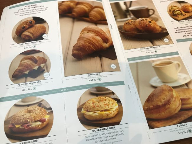 vトルコのカフェチェーン店【カフベ・デゥンヤス(Kahve Dünyası)】