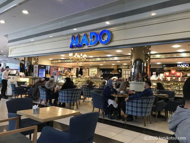 トルコのカフェ【マド:Mado】