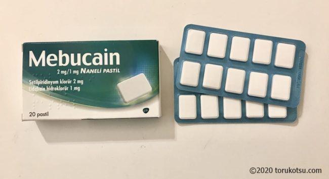 【トルコの薬局で買える薬】Mebucain~トローチ~