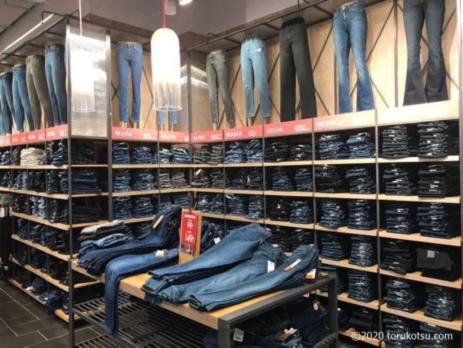 トルコのジーンズブランド【Colin's】