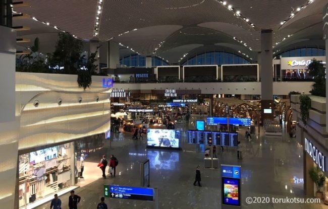 【トルコ土産】@イスタンブール空港